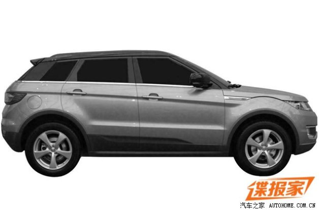 McDonald 4x4 Landwind Evoque Fraud